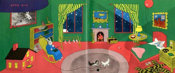 絵本「おやすみなさい おつきさま」の一コマ