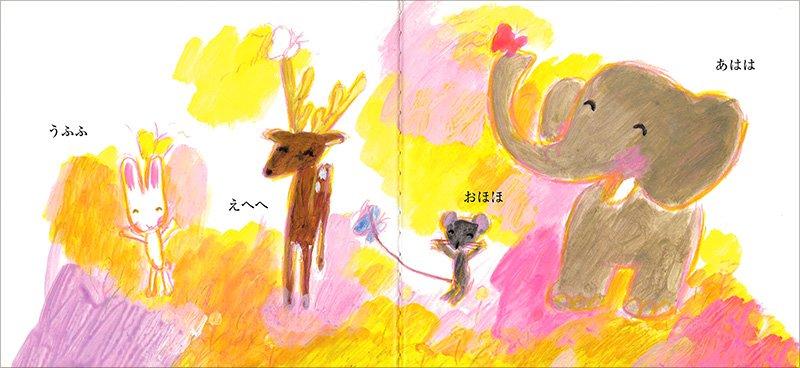 絵本「ちょうちょうひらひら」の一コマ2