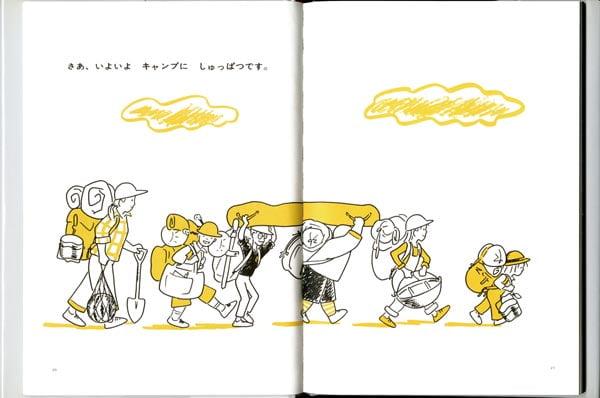 絵本「はじめてのキャンプ」の一コマ