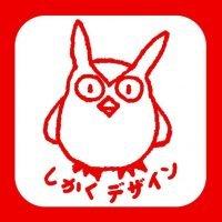 視覚デザイン研究所ロゴ