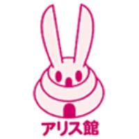アリス館ロゴ