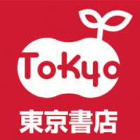 東京書店ロゴ