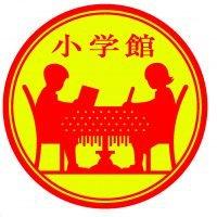 小学館ロゴ