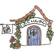 福音館書店ロゴ