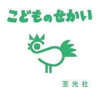 至光社ロゴ