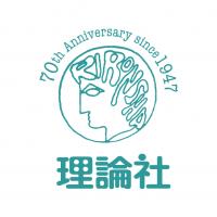 理論社ロゴ