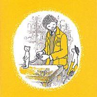 絵本「ハリー びょういんにいく」の表紙