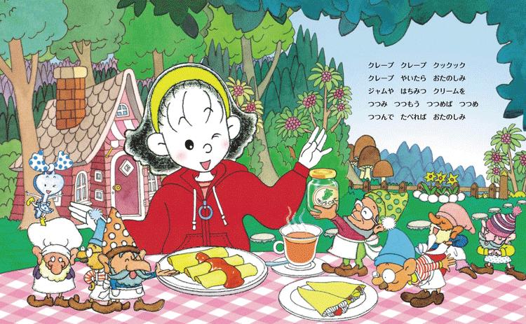 絵本「わかったさんの ふんわりケーキ」の一コマ2
