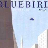 絵本「BLUEBIRD ぼくとことり」の表紙