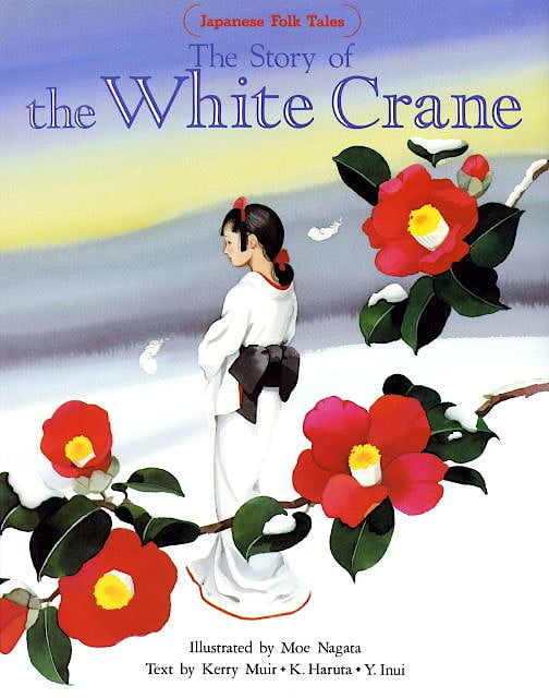 絵本「The Story of the White Crane 鶴女房」の表紙