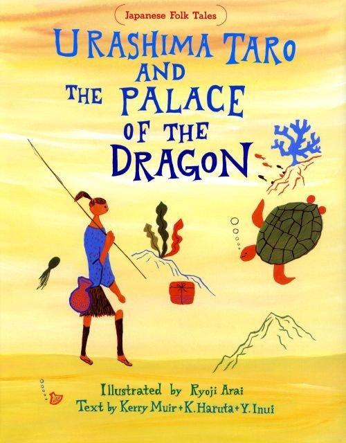 絵本「Urashima Taro and the Palace of the Dragon 浦島太郎」の表紙