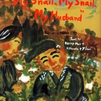 絵本「My Snail, My Snail, My Husband たにし長者」の表紙