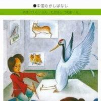 絵本「マーリャンとまほうのふで」の表紙