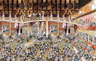 絵本「夢の江戸歌舞伎」の一コマ
