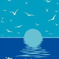 絵本「海べのあさ」の表紙