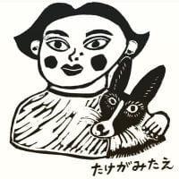 竹上妙のプロフィール画像