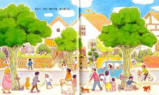 絵本「ユキコちゃんのしかえし」の一コマ