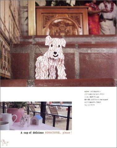 絵本「100ぴきの犬がかえる本」の一コマ