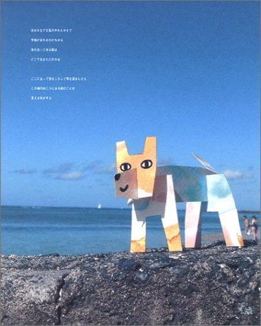 絵本「100ぴきの犬がかえる本」の一コマ3