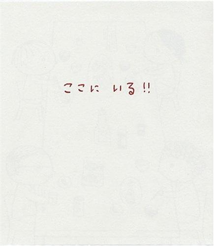 絵本「さるむし。」の一コマ6