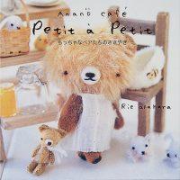 絵本「ちっちゃなベアたちのささやき Petit a Petit」の表紙