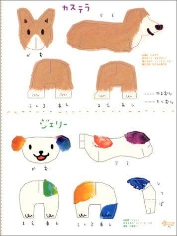 絵本「100ぴきの犬がかえる本」の一コマ2