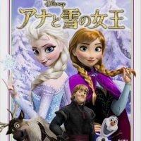 絵本「アナと雪の女王 角川アニメ絵本」の表紙