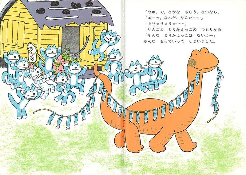 絵本「11ぴきのねこ どろんこ」の一コマ2