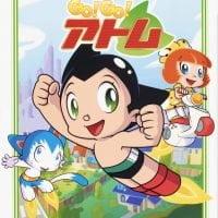絵本「角川アニメ絵本 GO!GO!アトム」の表紙