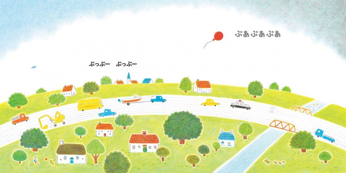 絵本「ぷあぷあ」の一コマ4