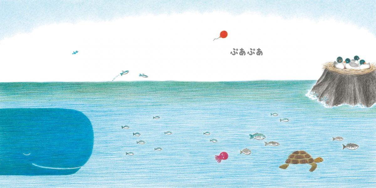 絵本「ぷあぷあ」の一コマ5