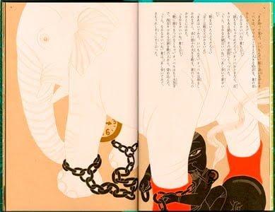 絵本「オッベルと象」の一コマ
