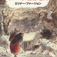 絵本「マローンおばさん」の表紙
