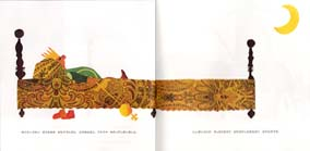絵本「ボヨンボヨンだいおうのおはなし」の一コマ