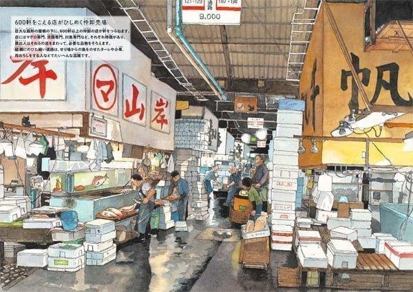 絵本「築地市場 絵でみる魚市場の一日」の一コマ