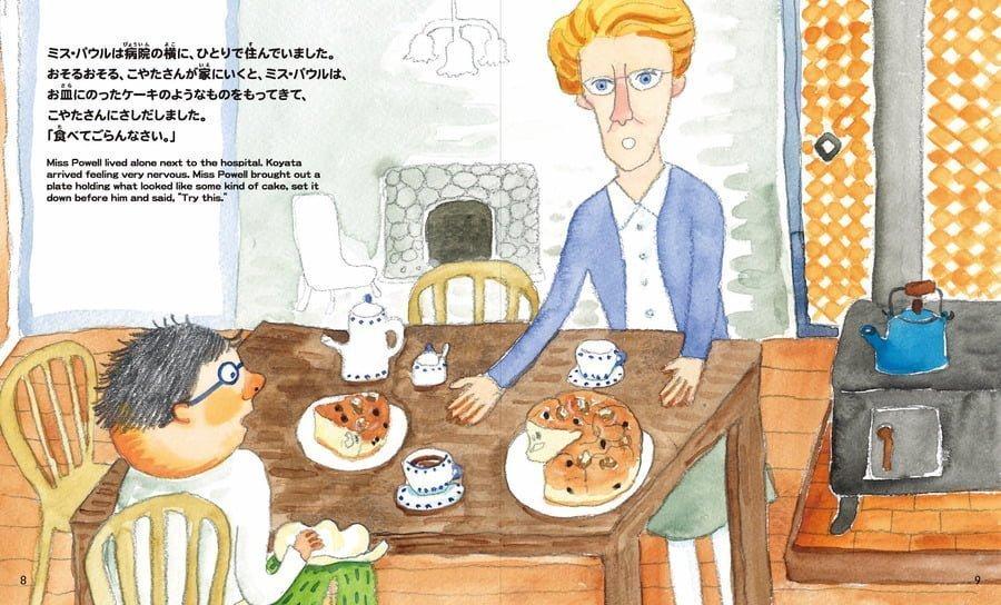 絵本「世界一のパン ~チェルシーバンズ物語」の一コマ4